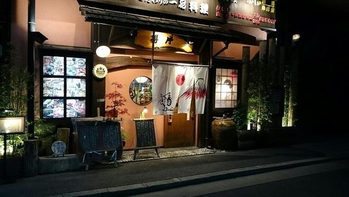 【すっぽん】コースでいただけるお店も!大阪市内で栄養たっぷりのすっぽん料理を楽しめるお店5選