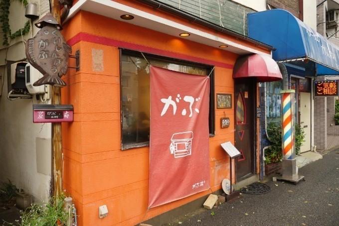 大輪の肉盛りで話題の「がぶ丼®」がオシャレなブーケ盛りで登場!武蔵小山『がぶ』