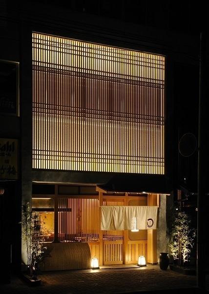 カレーうどんに天然鰻の蒲焼も!鈴鹿市内の駅から徒歩圏内の小料理屋5選