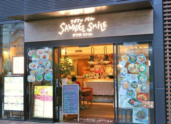 【石神井公園】山盛りパクチーサラダに、ピリ辛エスニック!ご飯もお酒も楽しみたい日は『サワディスマイル』へ!