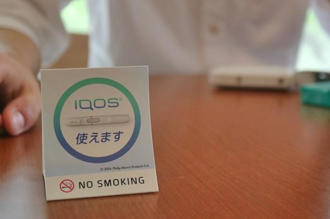 """""""IQOS専用席""""を設ける飲食店が増加中!? IQOSユーザー必見の都内カフェ6選"""