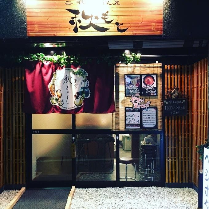 【世田谷駅】ベジポタ系から煮干しラーメンまでなんでも揃う!駅徒歩10分以内のお店5選