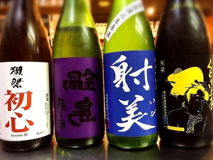 【東中野】〆のラーメンも食べられる居酒屋4選!あっさりからデカ盛まで