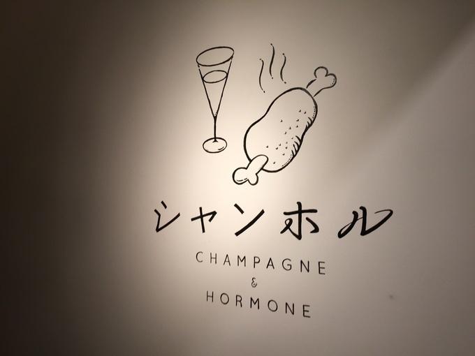【初台】松坂牛のすき焼き丼に近江牛の焼肉定食も!ランチで肉料理をがっつり食べられるお店5選
