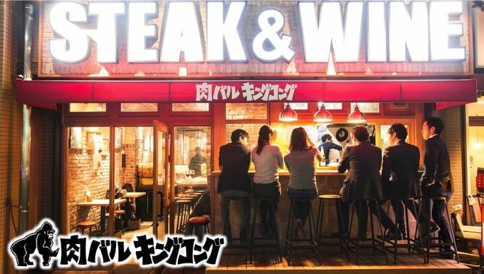 【大船駅近】1ポンドハンバーグや全メニュー食べ放題も!ガッツリ肉バル5選!