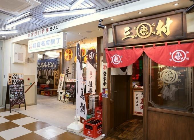 """肉グルメの注目スポットで""""はしご肉""""!『新宿名店横丁』5店舗のおすすめメニューを一挙ご紹介!"""