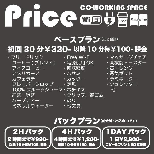 Retina price2
