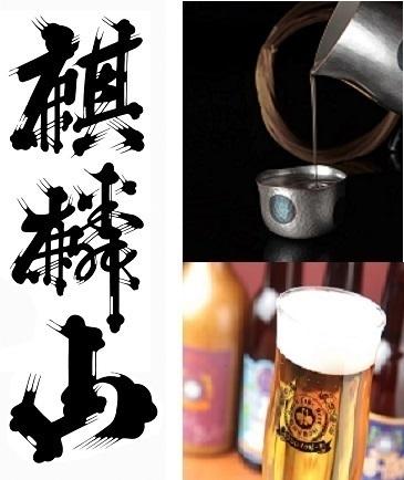 【東銀座】今行きたい東銀座の和食店5選!接待や会食に使える個室も完備!