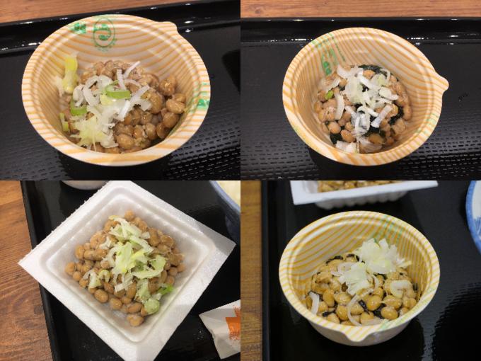 東京都内の食べ放題実施店11選!寿司も生ハムも、アボカドまで食べ放題