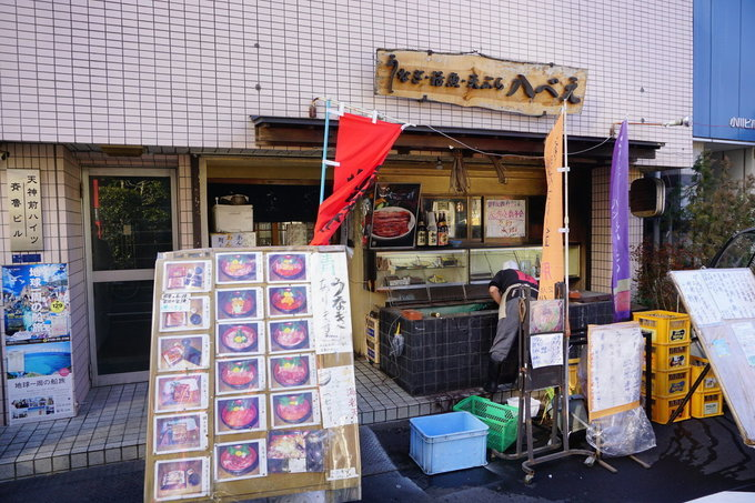 うなぎダシ100%の「鰻ラーメン」!?亀戸『八べえ』には老舗うなぎ屋だからできるラーメンがある!