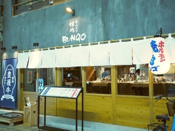 """""""日本一の和牛""""を焼肉で!!サシが輝くイチボにイメージを覆すもも肉を体験!堺東『ブンゴ』"""