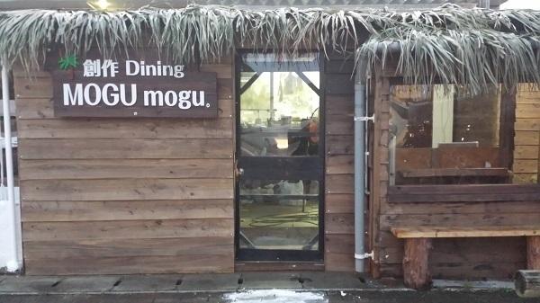 【読谷村】いま行くべき居酒屋5選!ぐるくんの天ぷらに甘みの強いアグー豚のしゃぶしゃぶも!