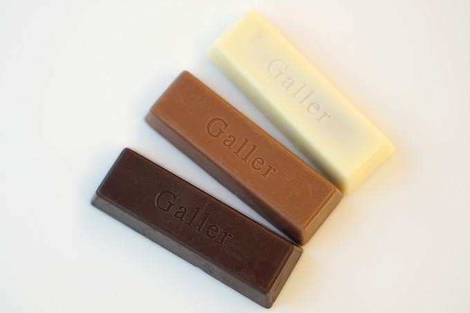 バー ガレー チョコ ガレーのチョコ ミニバーの味の評判は?ホワイトデー通販はこちら