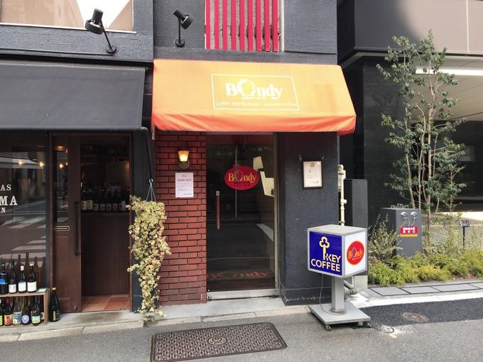 歴代王者が集結!!「神田カレーグランプリ」歴代優勝店まとめ