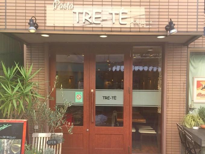 【三軒茶屋】チーズに絡めるミートソースは旨味がたっぷり!総勢50種以上のパスタが揃う『トレッテ』