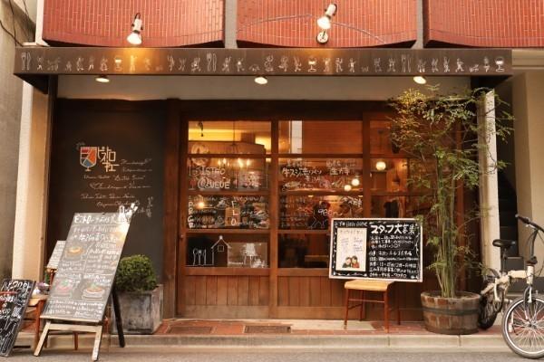 【武蔵新城】まったり濃厚な旨味に感激!絶対に食べておきたい牛すじ煮込みとは『ビストロキュー』