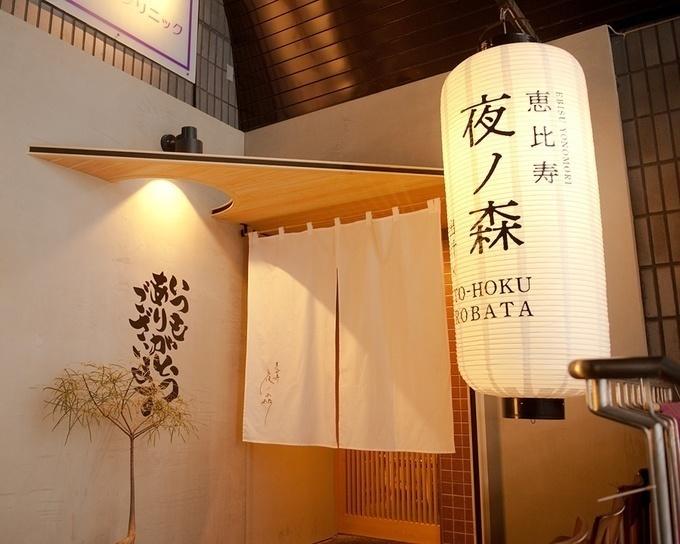 【駅チカ】ワインが進む肉盛りはボリュームも満点!川崎で歓送迎会をするなら!4選