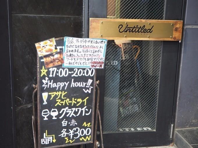 【予約必須】溢れる濃厚チーズが止まらない!渋谷『アンタイトル』の「シカゴピザ」