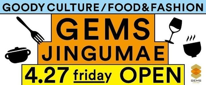 【新オープン】『GEMS神宮前』全8店紹介!築地直送のお寿司にA5ランク焼肉や餃子もそろう!