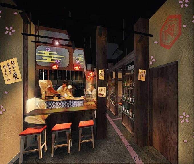 【熊本】赤身肉寿司が1貫無料!生・ハイボールは190円!『肉寿司』で開店記念イベント開催