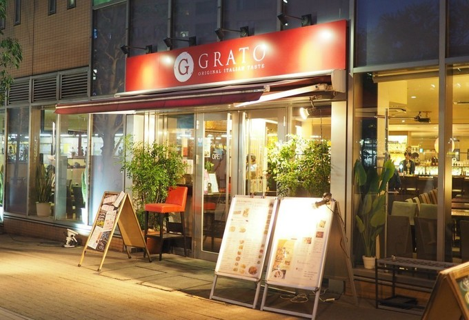 【期間限定】イタリア風中華って何!?イタリア料理店が手掛ける進化系メニューに注目『飯田橋GRATO』