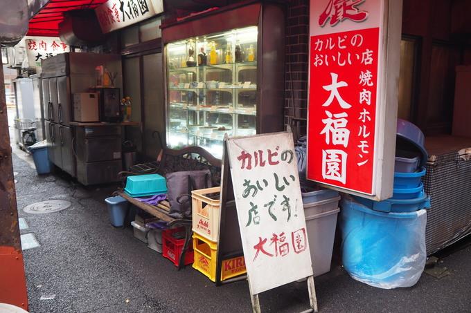 """【街焼肉ランキング】""""自称""""日本一焼肉が好きな編集部が選んだ東京都内の「街焼肉」8選!"""