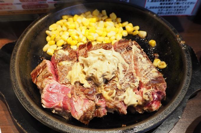 【新宿】1,000円台で大満足なステーキランチ7選!肉をガッツリ貪ろう!