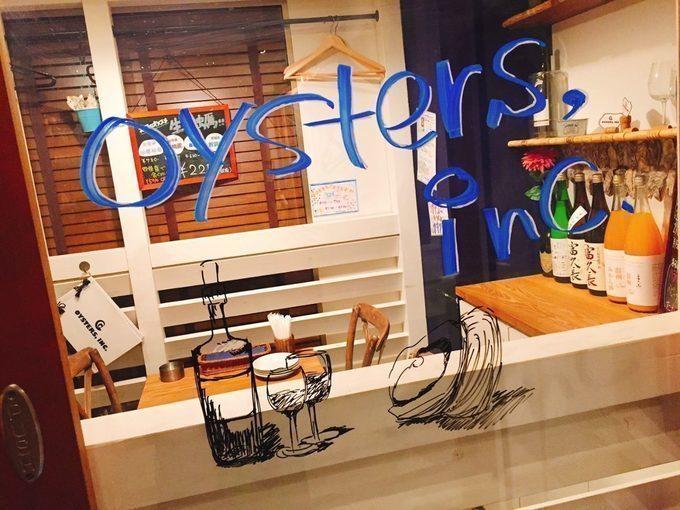 【新宿】全てお望み通り!オイスターバーが作る特製プレートで素敵な思い出を。『オイスターズインク』