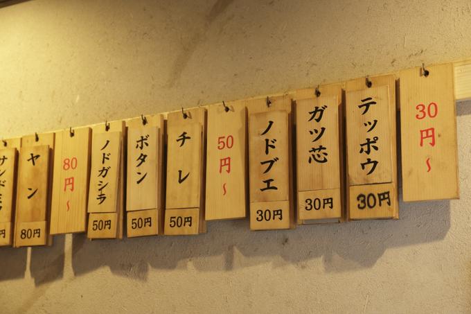 高級国産牛の焼肉&ホルモンがなんと30円から!新宿の立ち食い焼肉「治郎丸」が最強だった