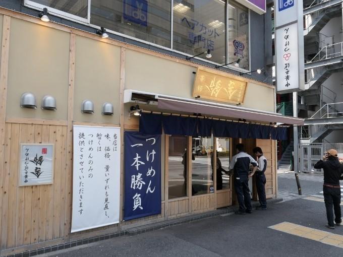 つけ麺の名店六厘舎を作ってきた精鋭たちによる新店舗『孫作』が新橋に誕生!