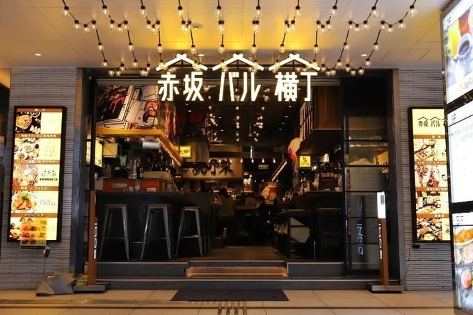 【赤坂】楽しみ方は無限大⁉︎新感覚餃子に激辛チキンまで!『赤坂バル横丁』の攻略法教えます