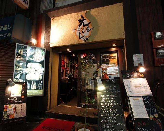 【赤羽】ジワジワ迫る辛味がクセになる!ワサビで楽しむお好み焼きはわずか500円!『えんじゃ』