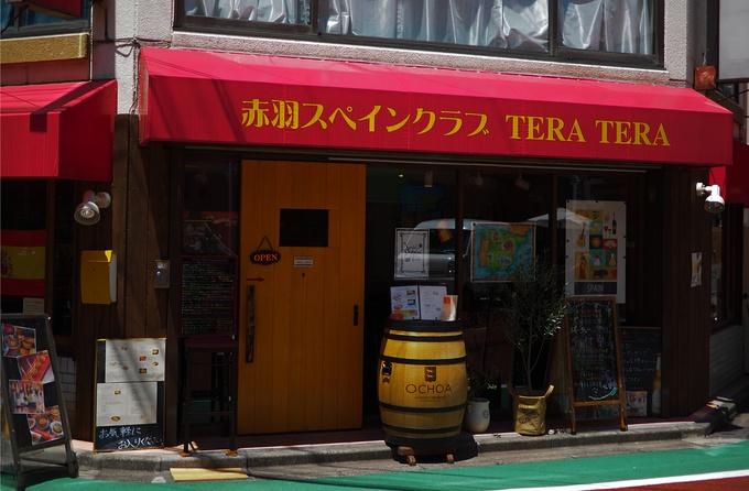 """【赤羽】最後の一滴まで飲み干したい!""""銀座の巨匠""""が作る煮込み料理は香りと旨味が違う『テラテラ』"""