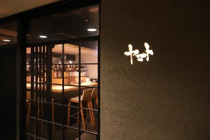 """【渋谷】""""とりかわ""""の旨さは仕込みにあった!?旨味凝縮のカリッと食感がクセになる『博多焼きヤマト』"""