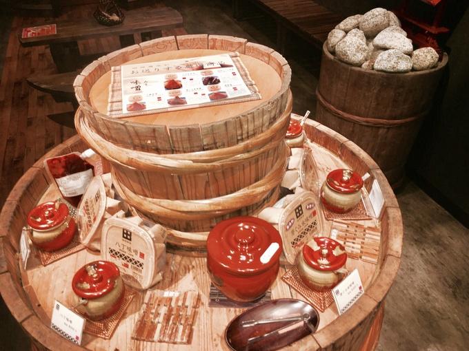 【辻堂】チャーシュー1枚無料!全国から味噌が集うラーメン店『田所商店』でキャンペーン実施中
