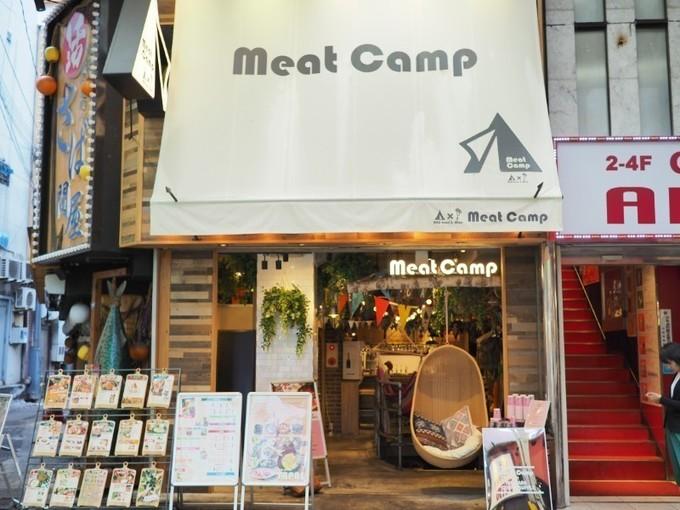 【梅田】街中グランピングで豪快肉料理!柔らかくハーブ香るローストビーフは至福の味『ミートキャンプ』