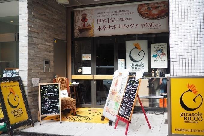 【江坂】本場を超えた!?世界一のマルゲリータで味わう味の一体感!『ジラソーレ・リッコ』
