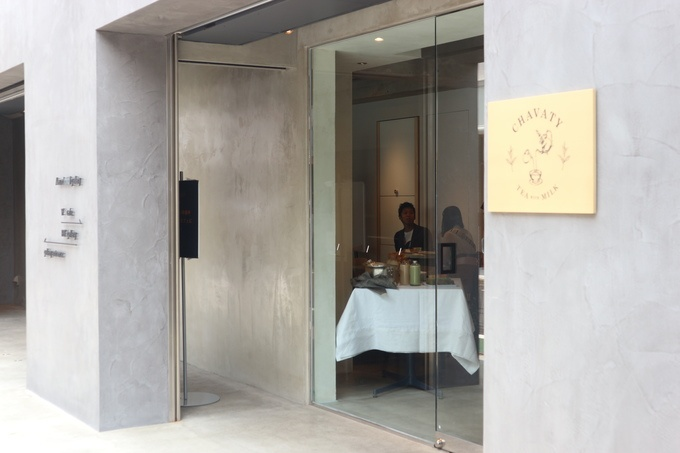 【表参道】世界一ミルクに合う紅茶をつかうミルクティ専門店『チャバティー』