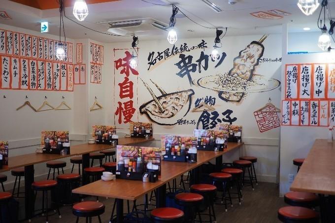 【名駅】2,980円で食べ飲み放題!餃子、唐揚げ、味噌串カツの『やまと』三大名物を食べ尽くす!
