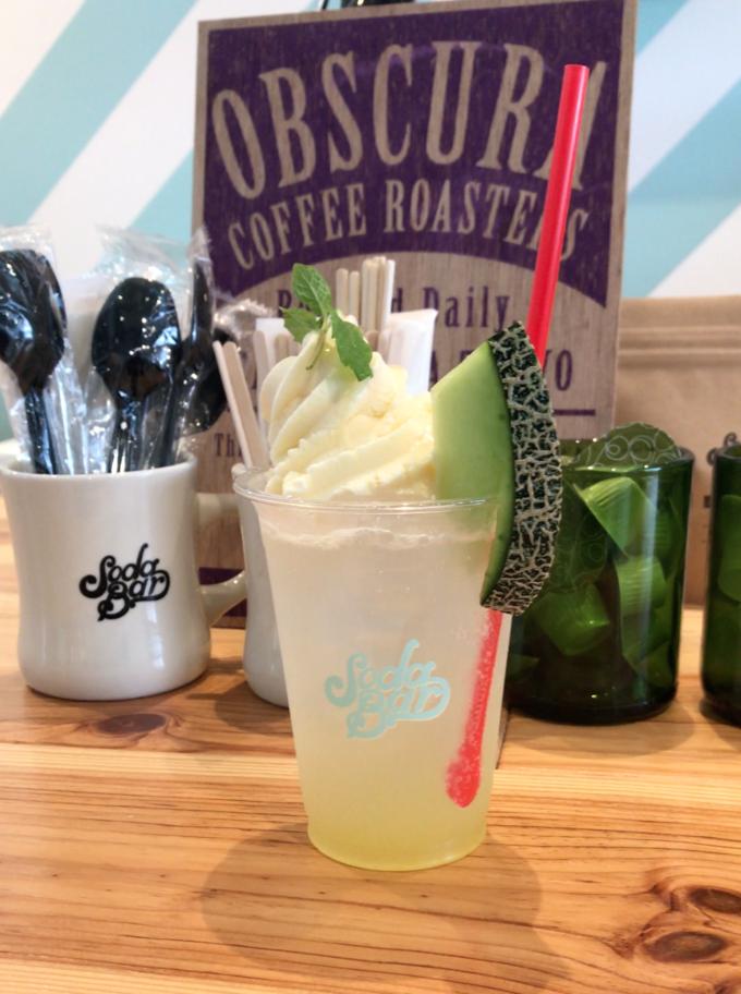 """横浜に『Soda bar』っていう""""ソーダ専門店""""があるので、ぜひおすすめしたい"""