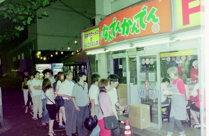 伝説の豚骨ラーメンが高円寺に復活!ラーメンブームの火付け役『なんでんかんでん』