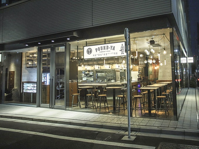【日本橋】和牛ステーキの好きな部位を好きなだけ!ちょっと贅沢にステーキ飲みしよう『听屋』