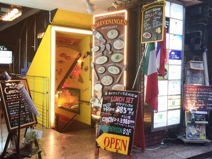 外はパリパリ中はとろり!こんなパスタはじめて!銀座で39年の老舗洋食店『銀座スケベニンゲン』