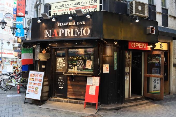 【池袋】ランチは焼き立てピザが500円!超本格的なイタリアンをカジュアルな雰囲気で『ナプリモ 池袋店』