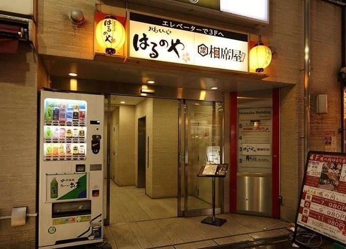 東京都内の肉塊グルメ8選!そびえ立つ肉の塊を制覇せよ!