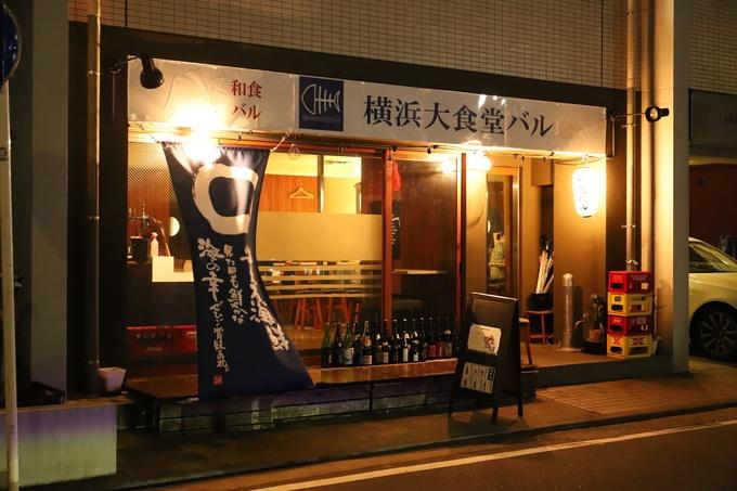 【横浜】プロが認める生牡蠣を地酒で。三陸直送の魚介を日本酒で愉しむシーフードバル『ユーセイ』