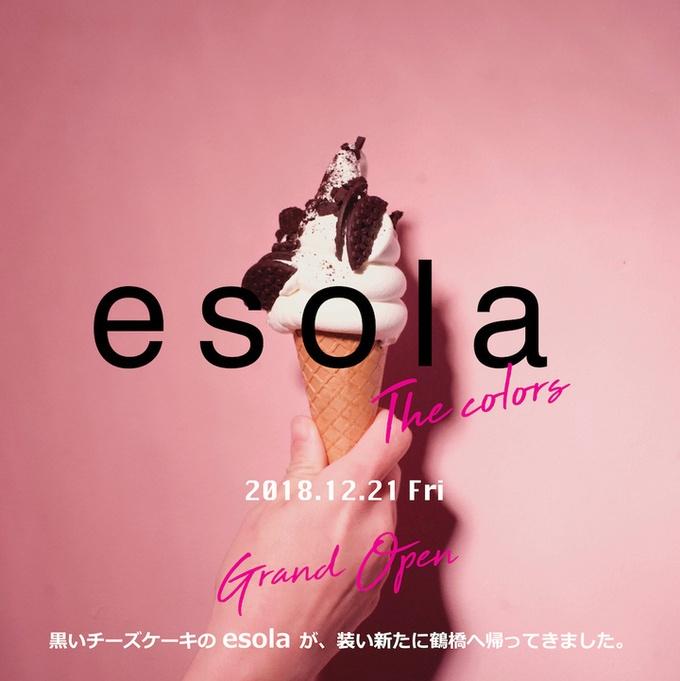 【鶴橋】黒いチーズケーキで人気の『esola』が大阪にオープン。多彩な食べ歩きスイーツを提供