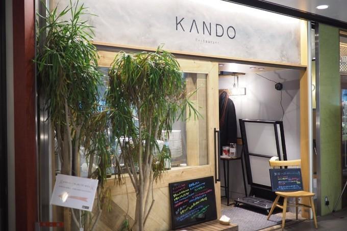 【池袋】300種以上の自然派ワインが大集結!こだわりチーズ料理とともに気軽に楽しむ『KANDO』