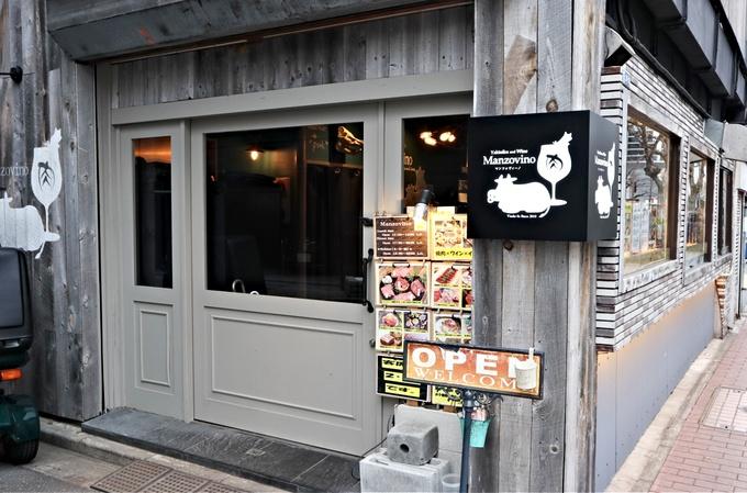【人形町】ミシュラン掲載店のオーナーシェフが作る!イタリアン×焼肉の新境地!『MANZOVINO』