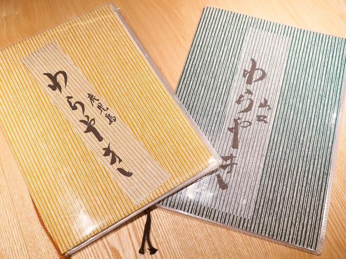 【渋谷】山口料理店or鹿児島料理店、どちらかはあなたが決める!産直の名産品を藁焼きで『煌煌庵』